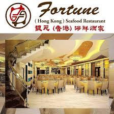FORTUNE ( HONGKONG ) SEAFOOD RESTAURANT