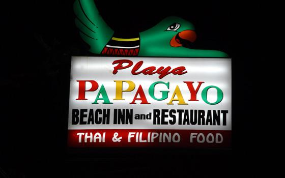 Playa Papagayo Beach Inn and Restaurant