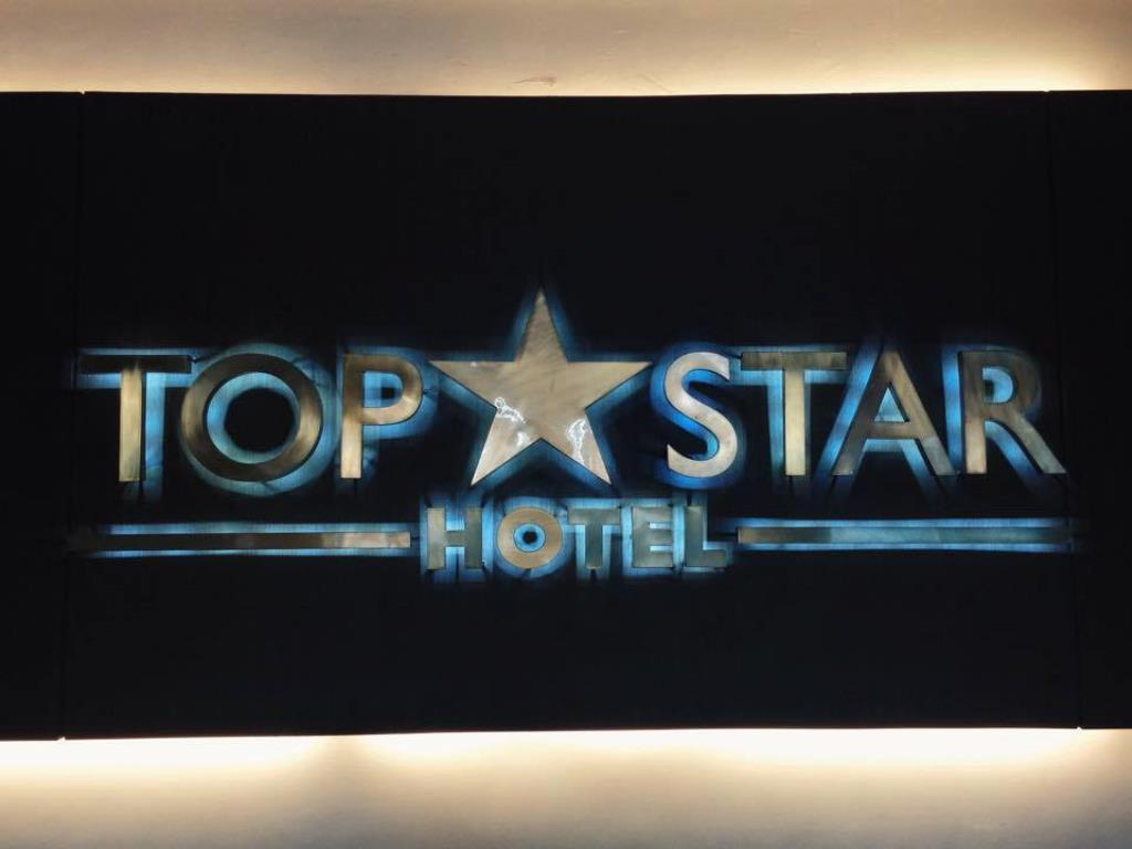 Top Star Hotel Cabanatuan