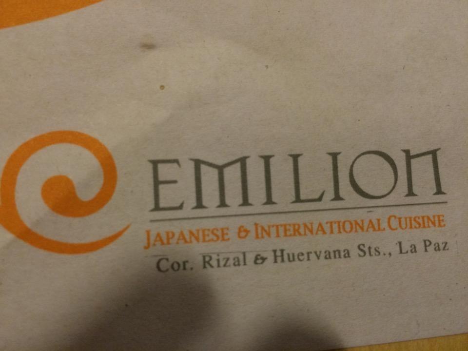 Emilion Specialty Restaurant
