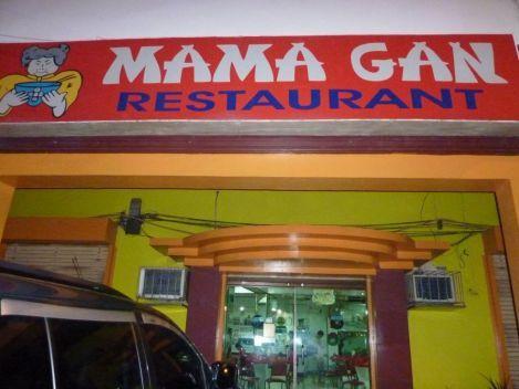 MAMA GAN RESTAURANT