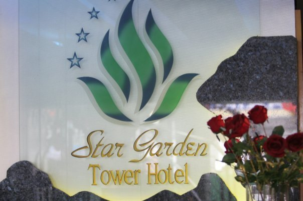 STAR GARDEN TOWER HOTEL