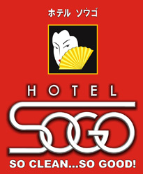 SOGO HOTEL (Mabini Street )