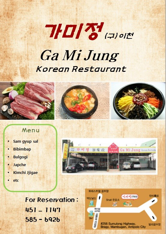 Korean Restaurant Ga Mi Jung