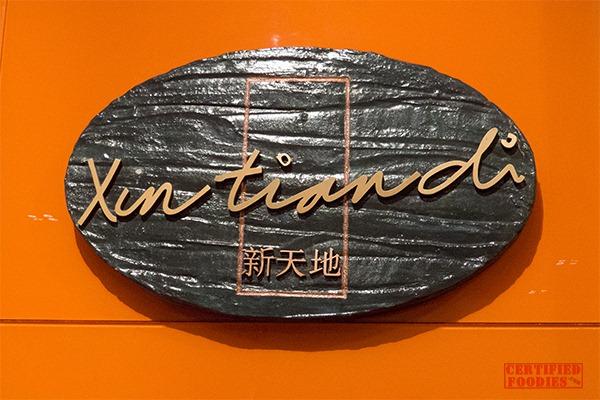 Xin Tian Di