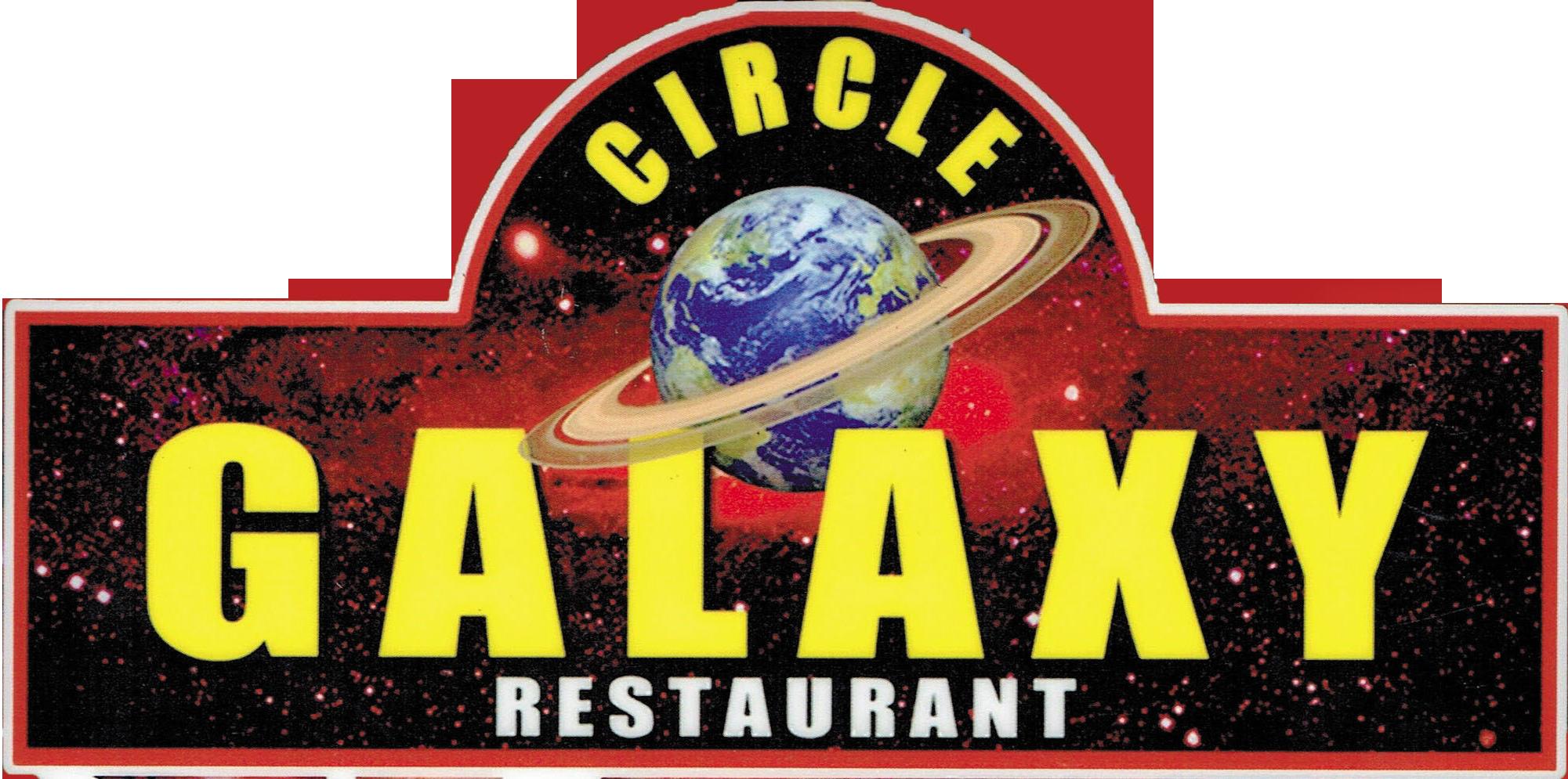 Circle Galaxy