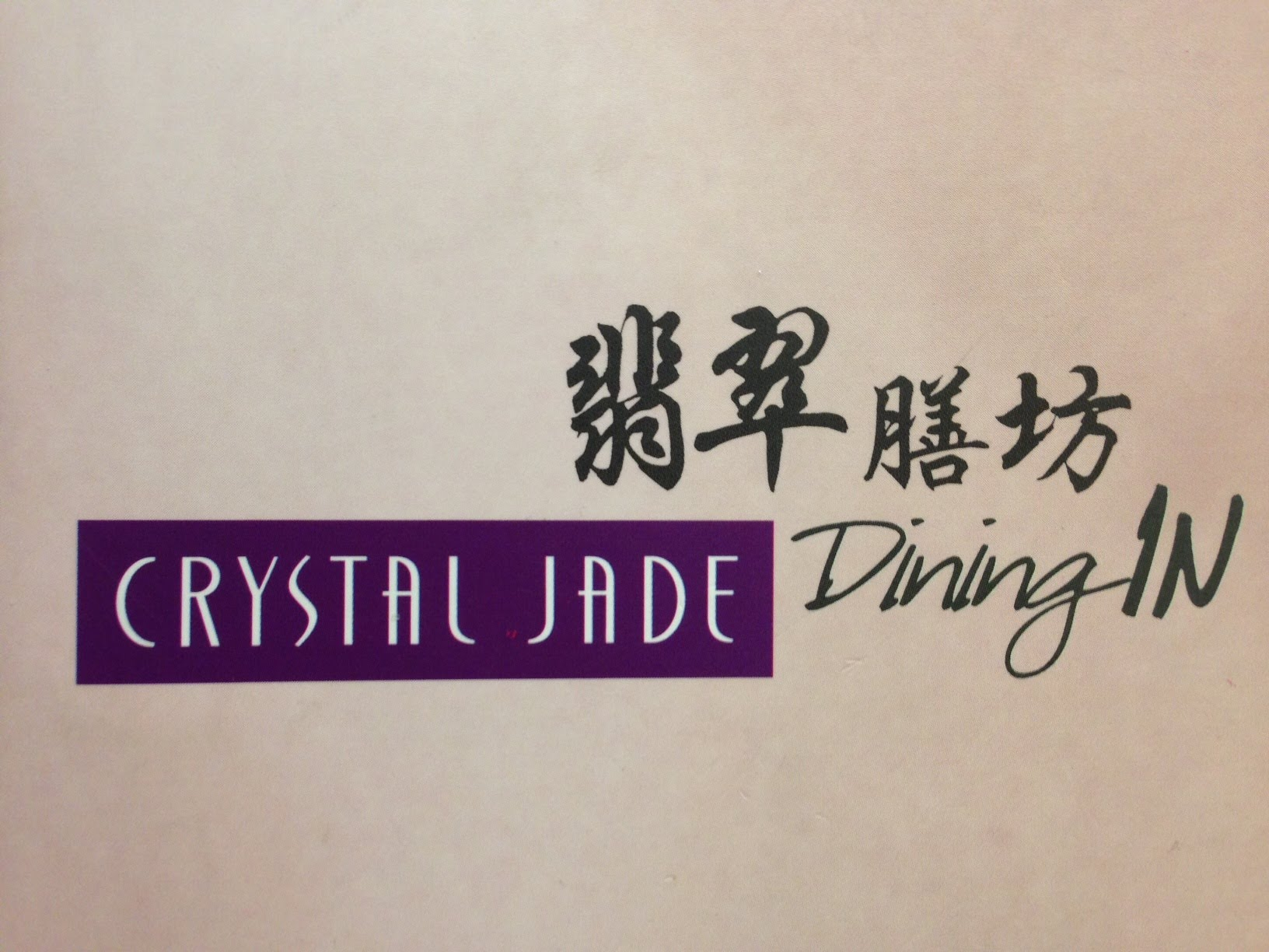 Crystal Jade Dining In