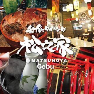 Japanese Restaurant Matsunoya Cebu