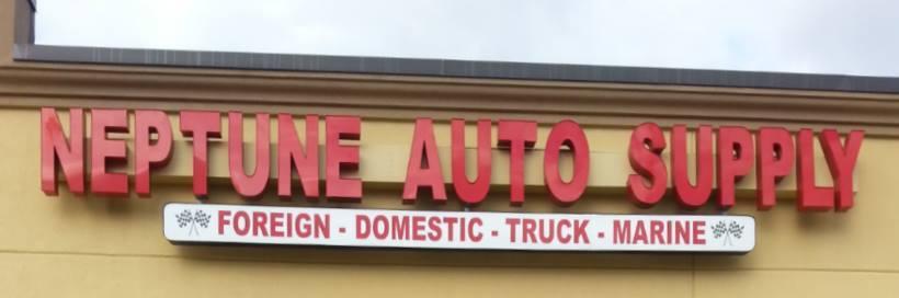 Neptune Auto Supply