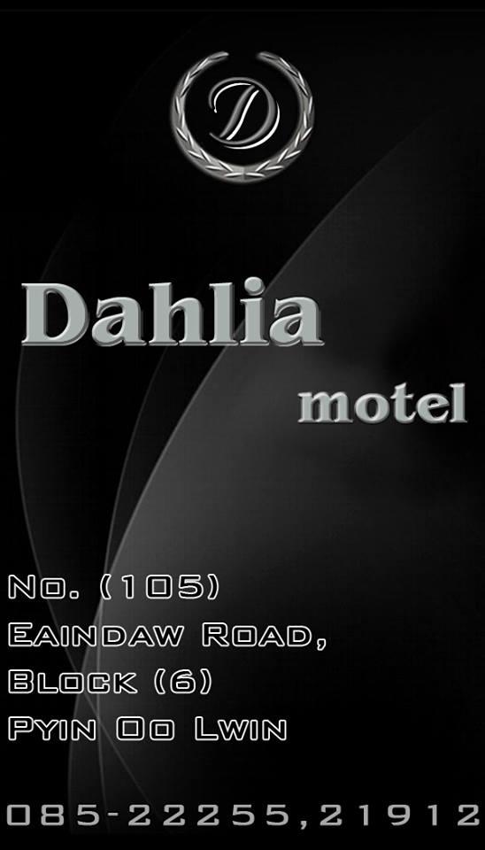 Dahlia Motel
