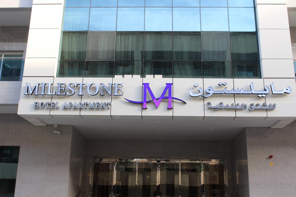 Milestone Hotel Apartelle Corporation