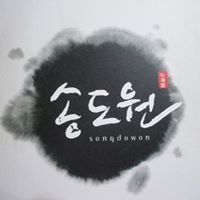 SONG Do WON Restaurant