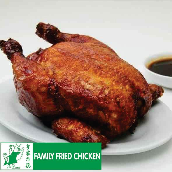 Family Fried Chicken Fast Food Restaurant