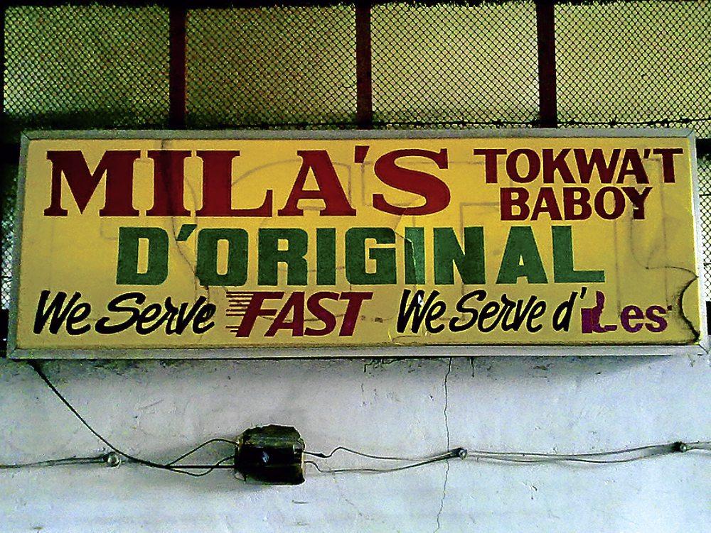 Mila's Tokwa't Baboy