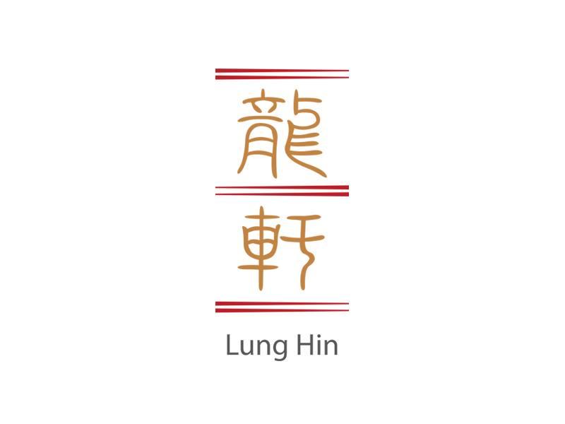 Lung Hin