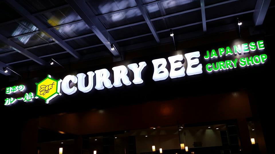 Curry Bee