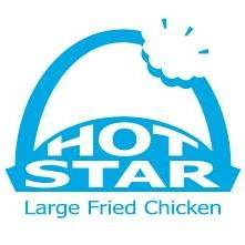 Hot-Star Large Fried Chicken