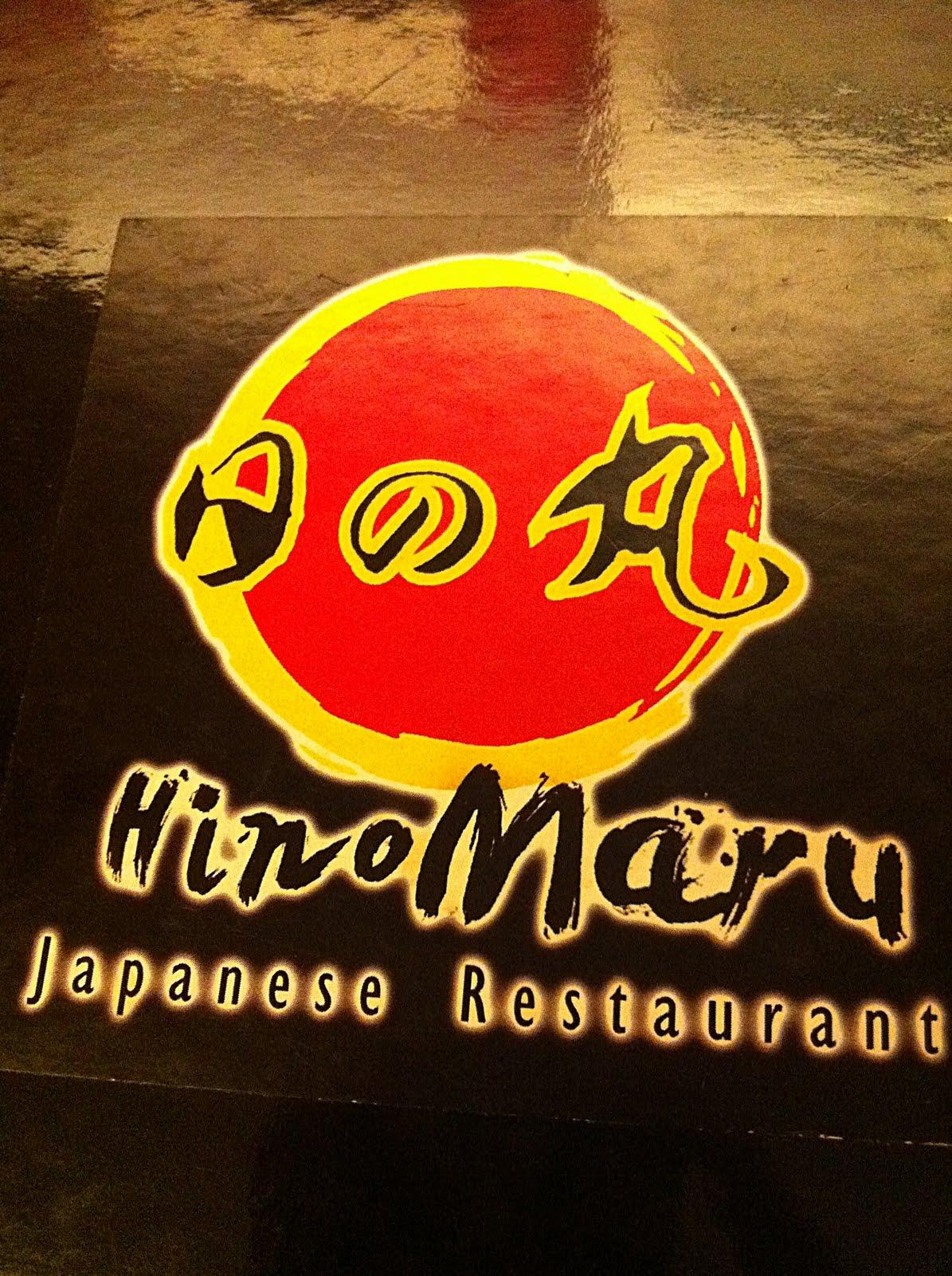 Japanese Restaurant HINOMARU