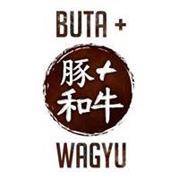 Buta Wagyu