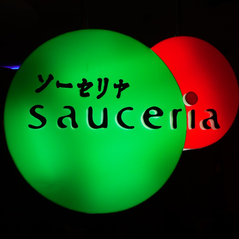 Sauceria Restaurant