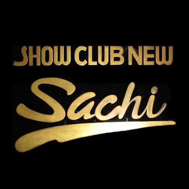 New Sachi