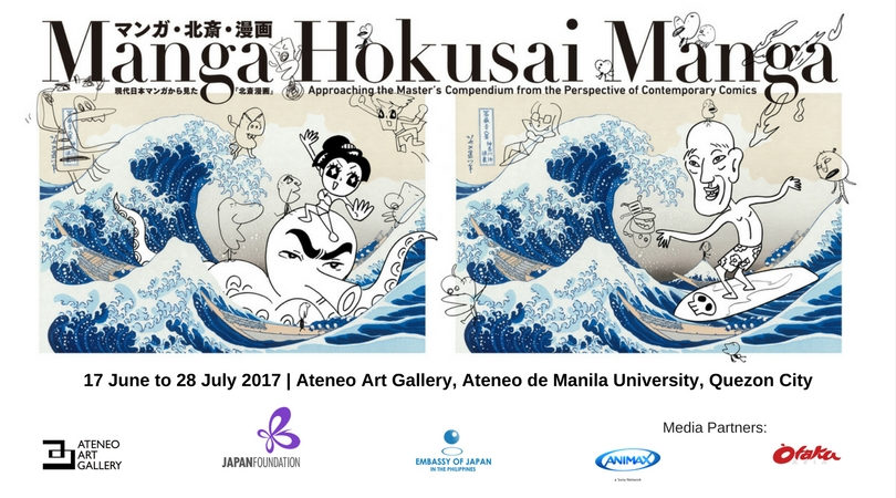 Manga Hokusai Manga Exhibit on June 17-July 28 at Ateneo Art Gallery