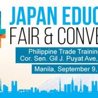 Interested 4th Japan Education Fair and Convention