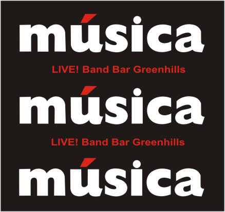 ROCK IT WELL BAND AT MUSICA BAR GREENHILLS