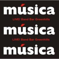88.8 BAND AT MUSICA BAR GREENHILLS