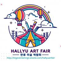 Hallyu Art Fair