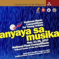 NAMCYA 2017 Competitions