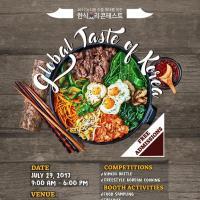 2017 Global Taste of Korea