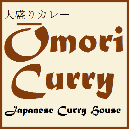 OMORI CURRY JAPANESE CURRY HOUSE