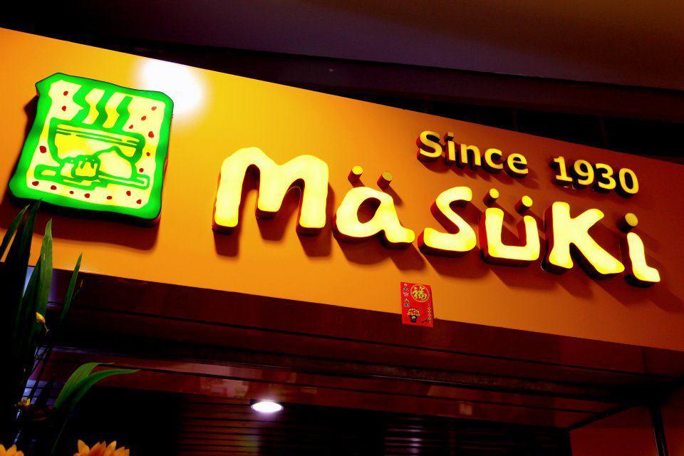 Masuki Mami House