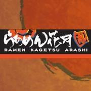 Ramen Kagetsu Arashi