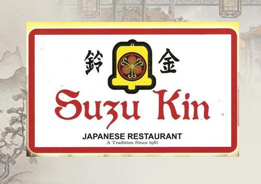 Suzu Kin