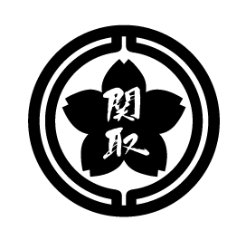 Sekitori