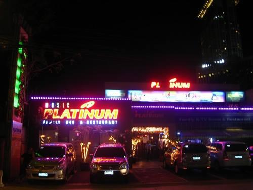 Music Platinum Family KTV