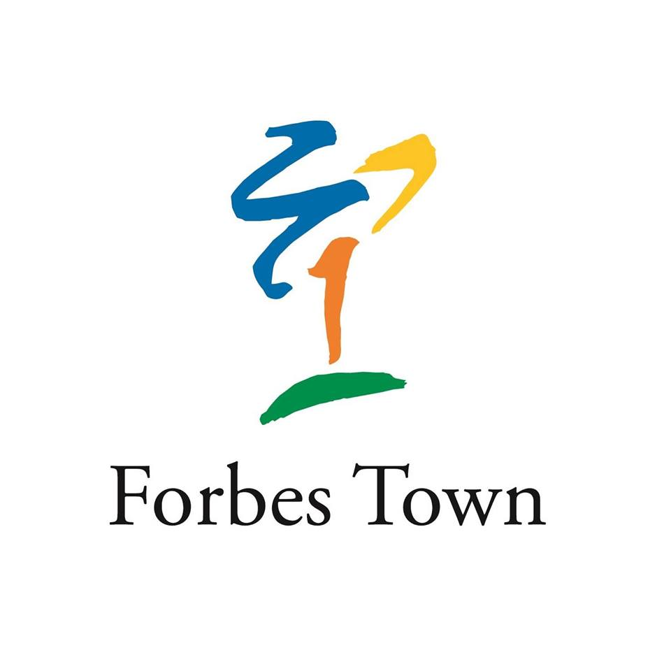 Forbes Town