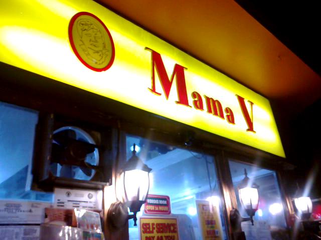 Mama V Restaurant