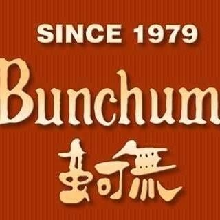 Bunchum's