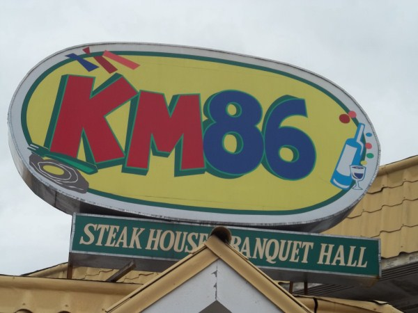 KM 86 RESTAURANT & BANQUET HALL