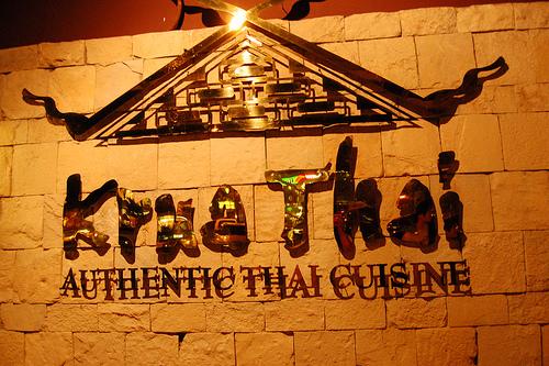 KRUA THAI AUTHENTIC THAI CUISINE