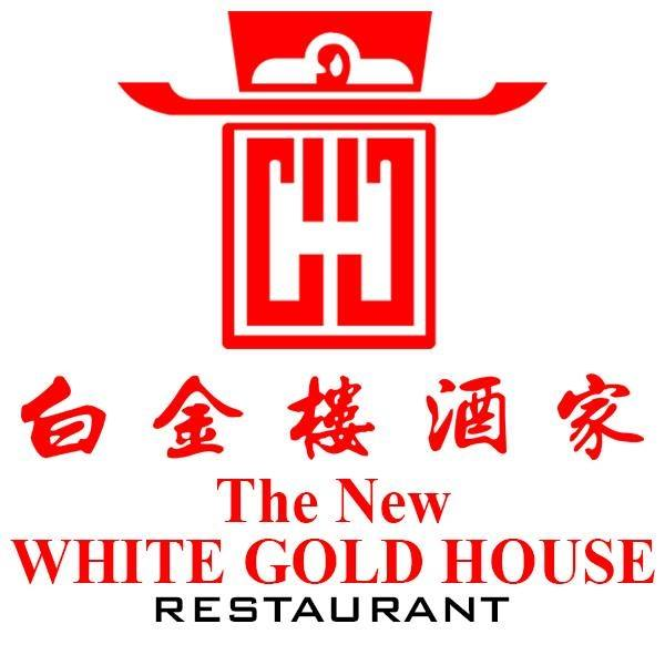 NEW WHITE GOLD HOUSE RESTAURANT