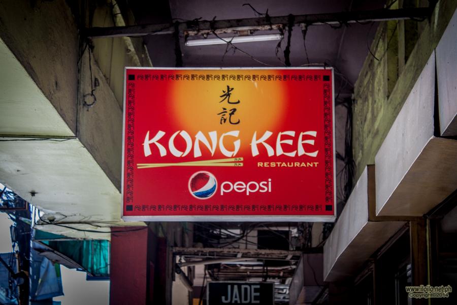 KONG KEE RESTAURANT