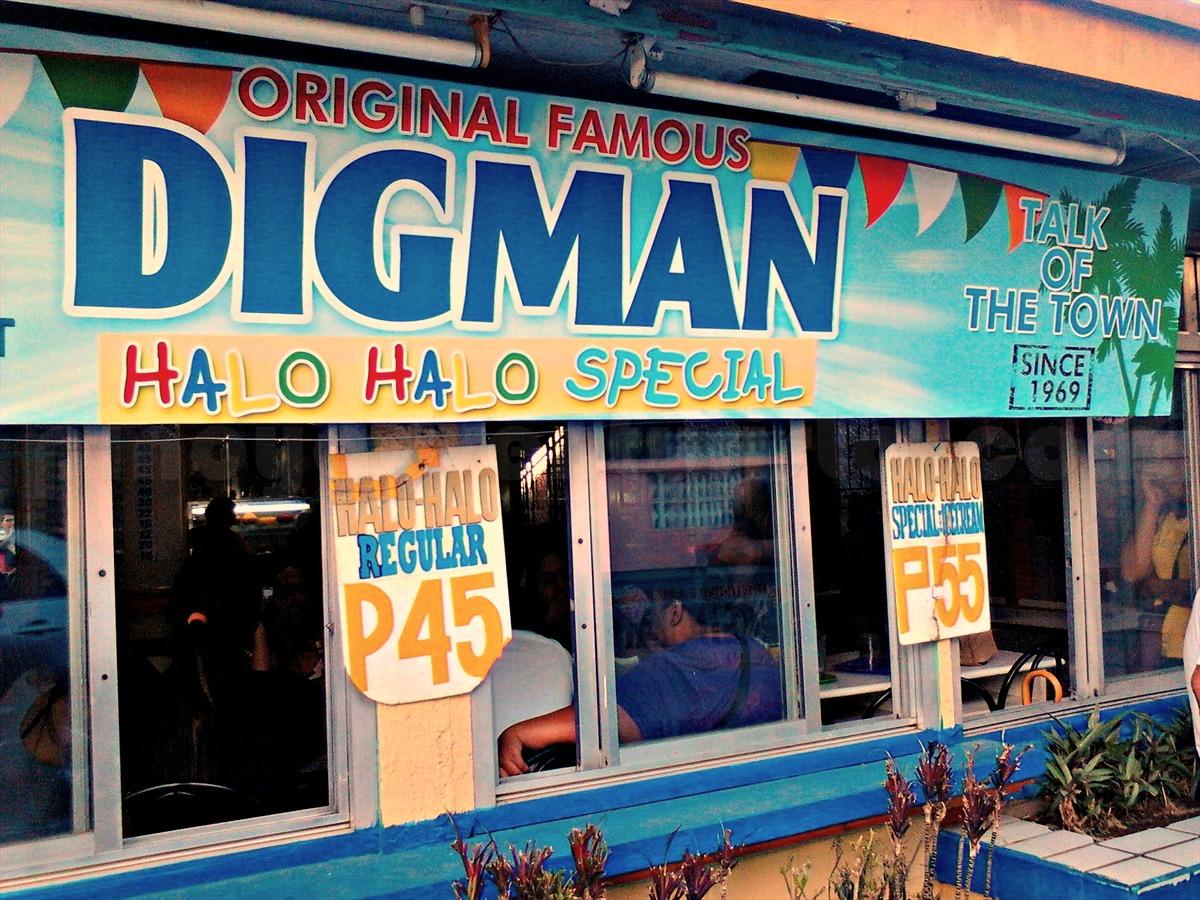 BC2 DIGMAN ORIGINAL HALO HALO