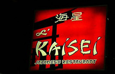 L'KAISEI JAPANESE RESTAURANT
