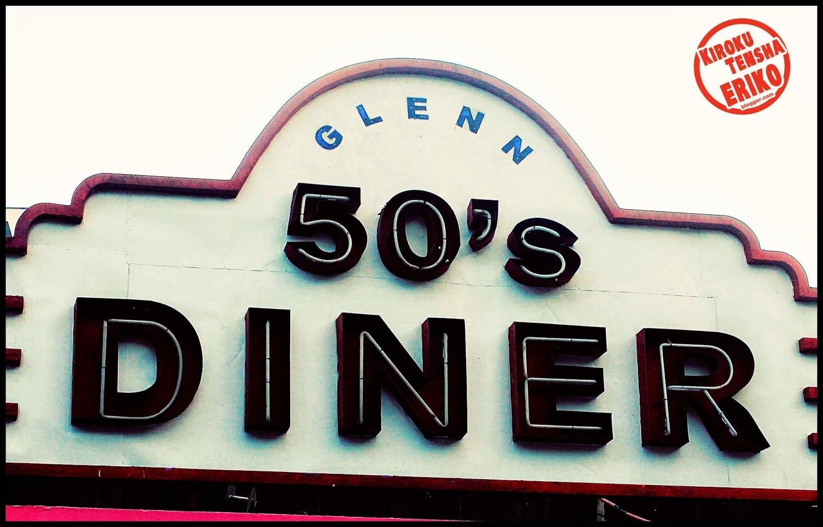 GLENN 50'S DINER
