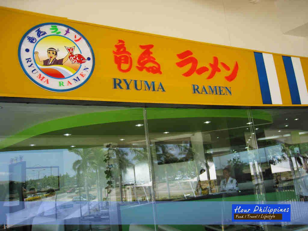 RYUMA RAMEN