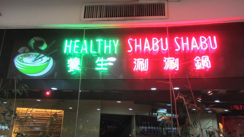 HEALTHY SHABU-SHABU